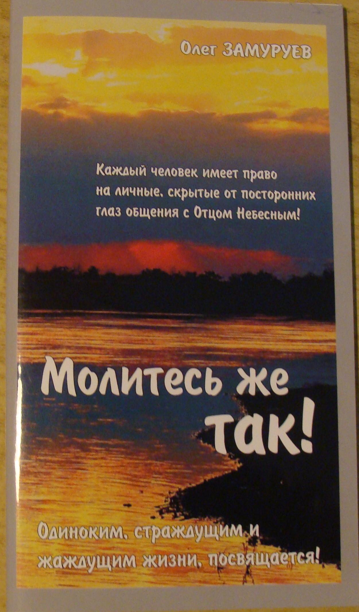 ДМИТРИЙ  БУЙСКИХ  г. Житикара Учр. УК-161/3  ПЛС