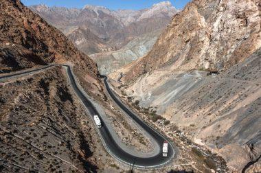 7   МИССИЯ ХРИСТА «НАДЕЖДА»  Таджикистан