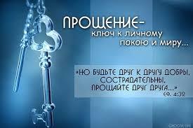 ПРОЩЕНИЕ.  Олег ЗАМУРУЕВ