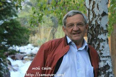 Стих «БЛАГОСЛОВЛЯЮ ТЕБЯ МОЙ ДРУГ» — Олег ЗАМУРУЕВ